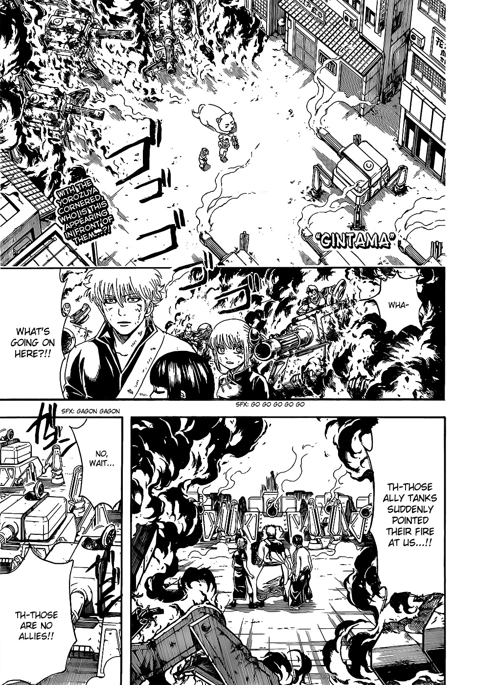 Gintama Chapter 606  Online Free Manga Read Image 1