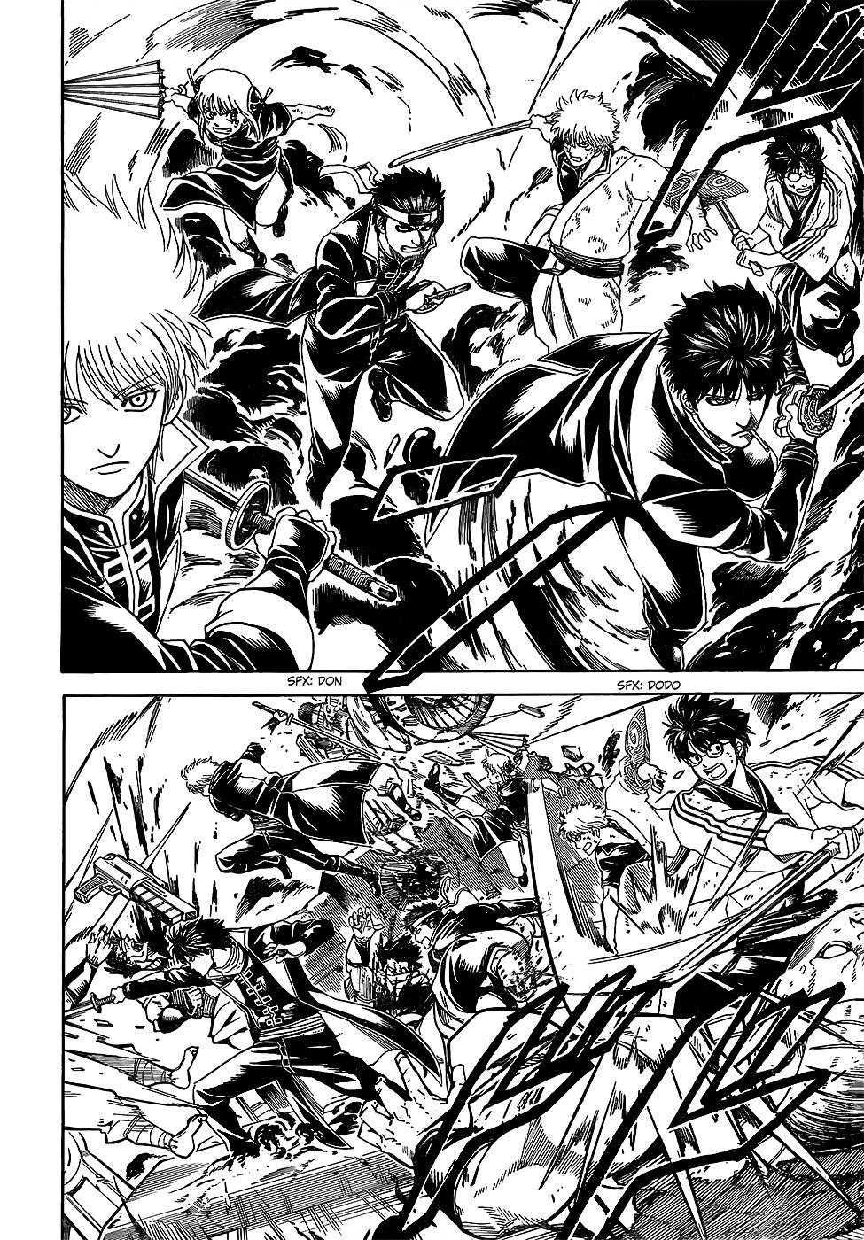 Gintama Chapter 606  Online Free Manga Read Image 12