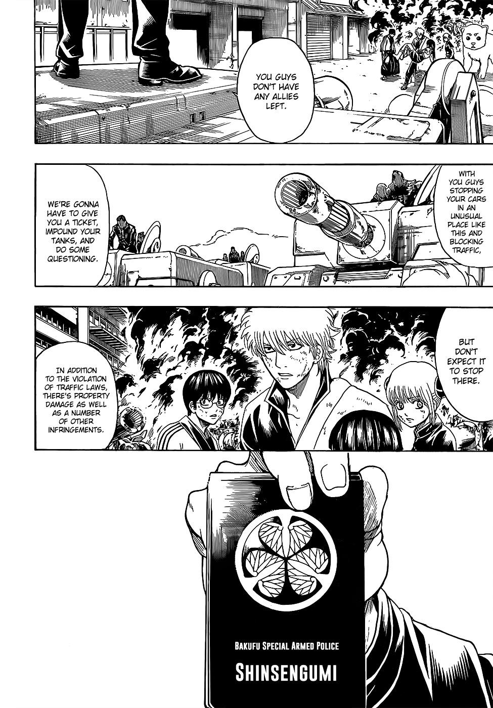 Gintama Chapter 606  Online Free Manga Read Image 2