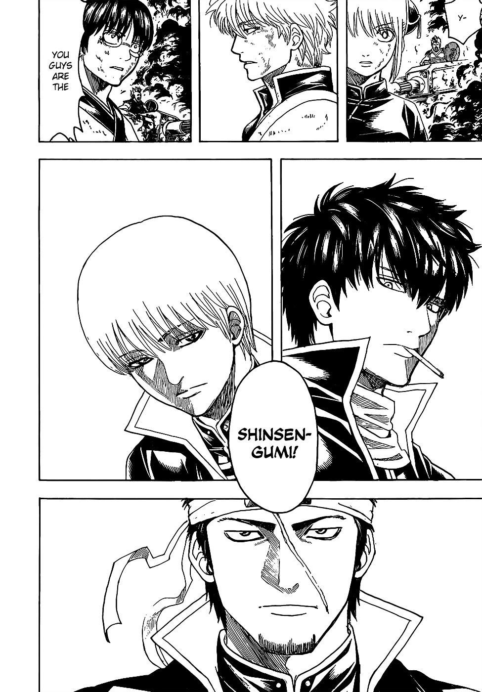 Gintama Chapter 606  Online Free Manga Read Image 4