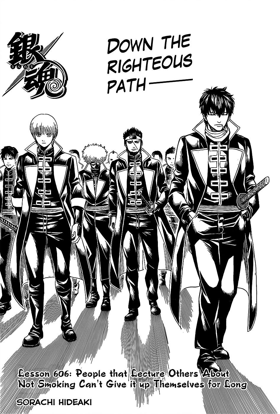 Gintama Chapter 606  Online Free Manga Read Image 5