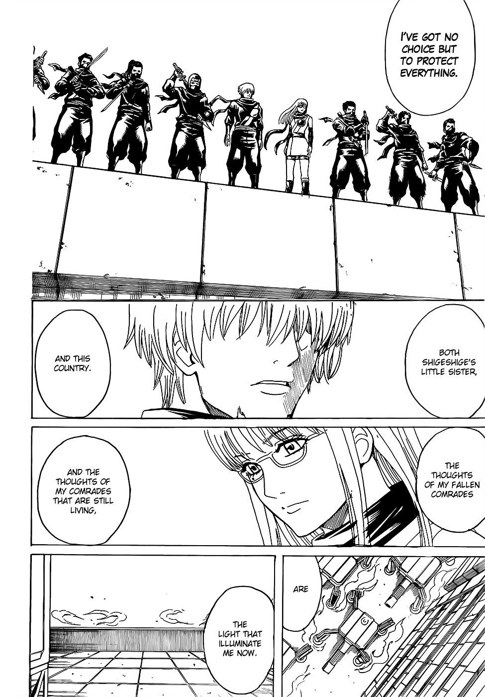 Gintama Chapter 607  Online Free Manga Read Image 16