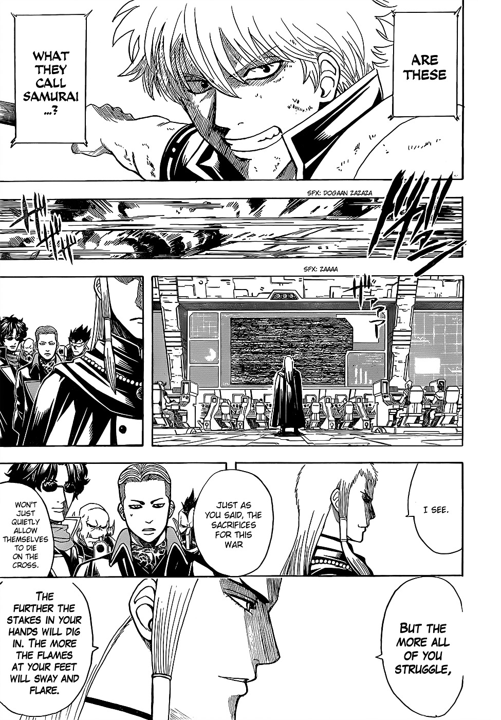 Gintama Chapter 608.2  Online Free Manga Read Image 5