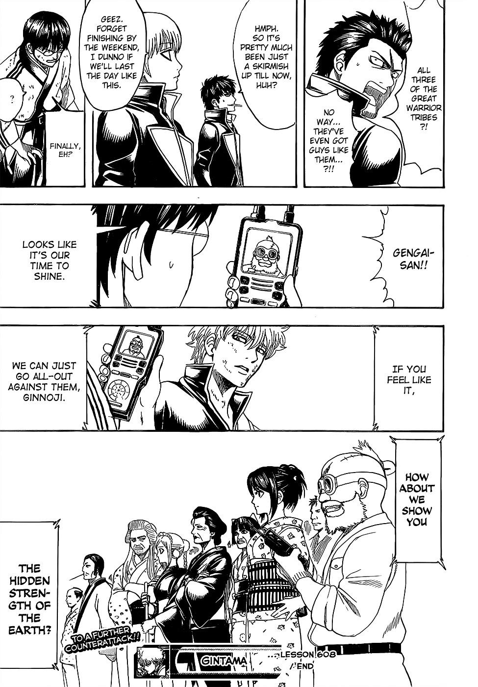 Gintama Chapter 608  Online Free Manga Read Image 16