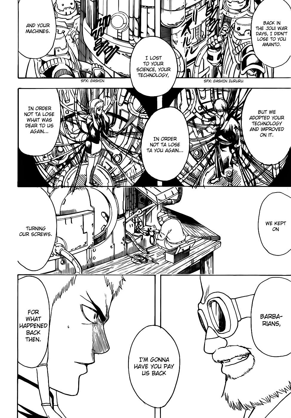 Gintama Chapter 609  Online Free Manga Read Image 12