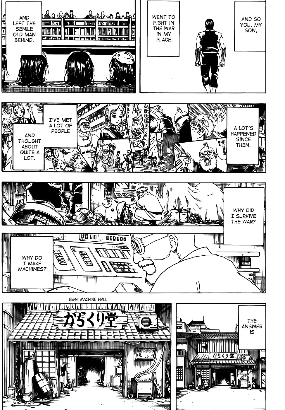 Gintama Chapter 609  Online Free Manga Read Image 7