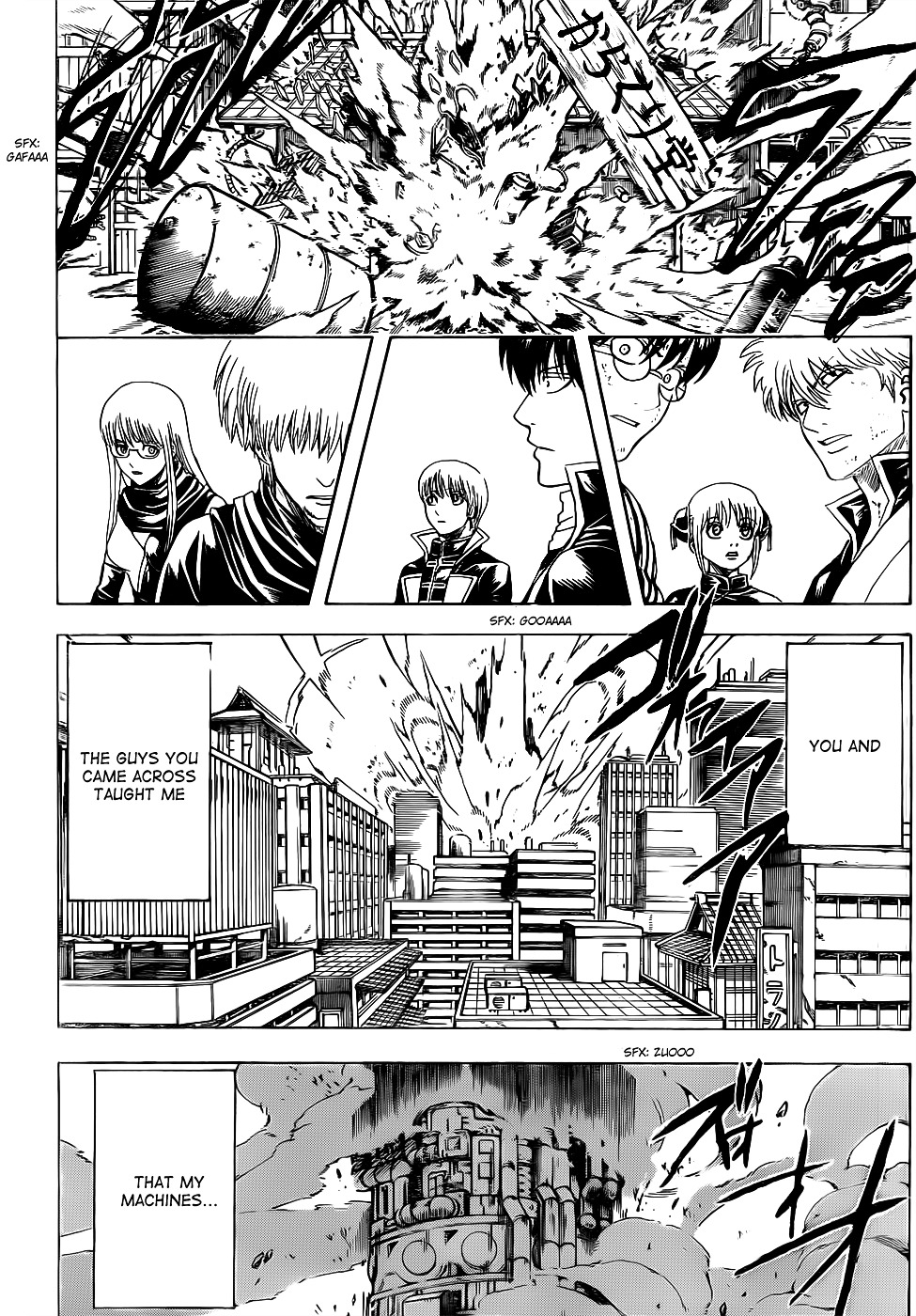 Gintama Chapter 609  Online Free Manga Read Image 8