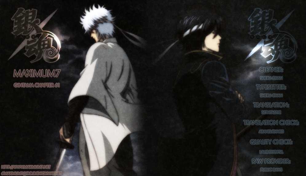 Gintama Chapter 61  Online Free Manga Read Image 1