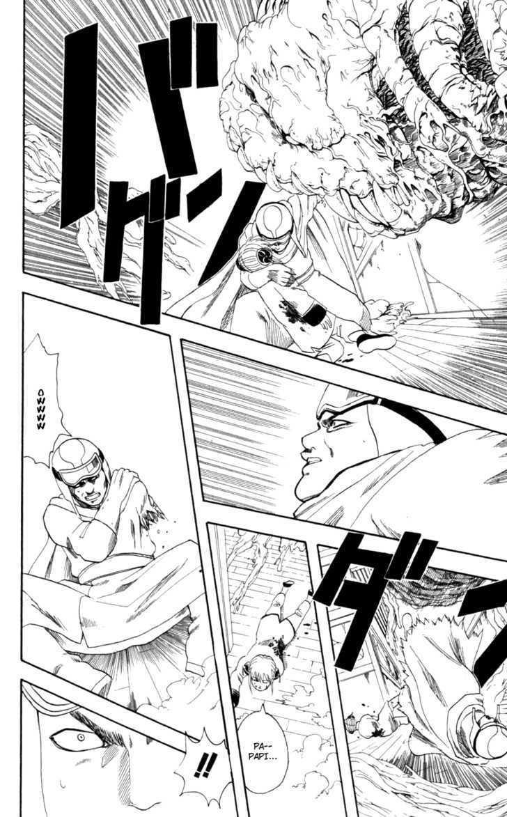 Gintama Chapter 61  Online Free Manga Read Image 11