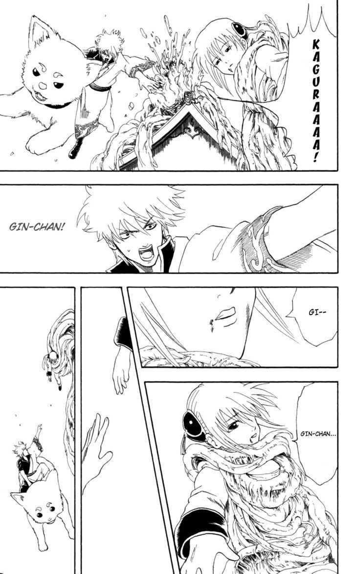 Gintama Chapter 61  Online Free Manga Read Image 14