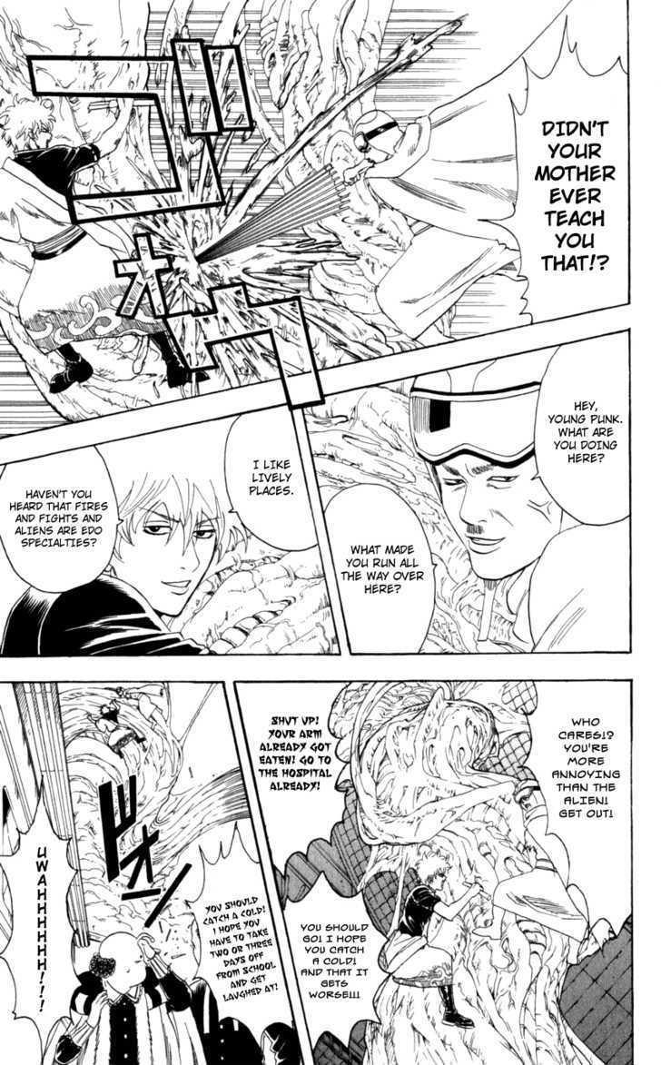 Gintama Chapter 61  Online Free Manga Read Image 16