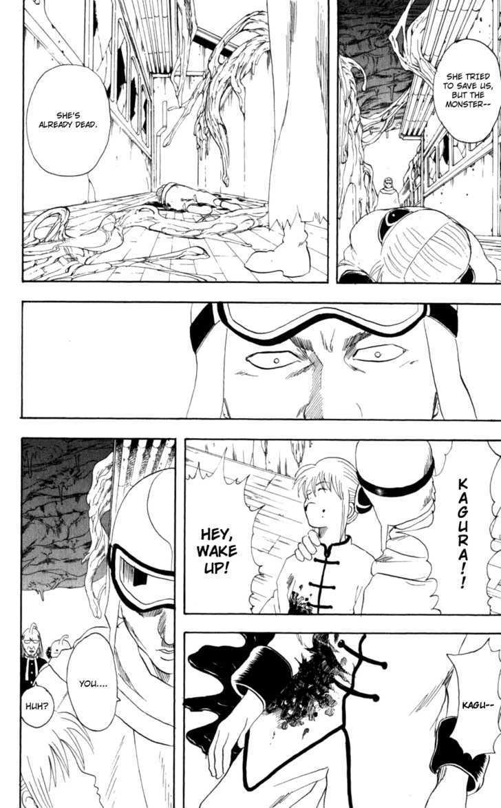 Gintama Chapter 61  Online Free Manga Read Image 7
