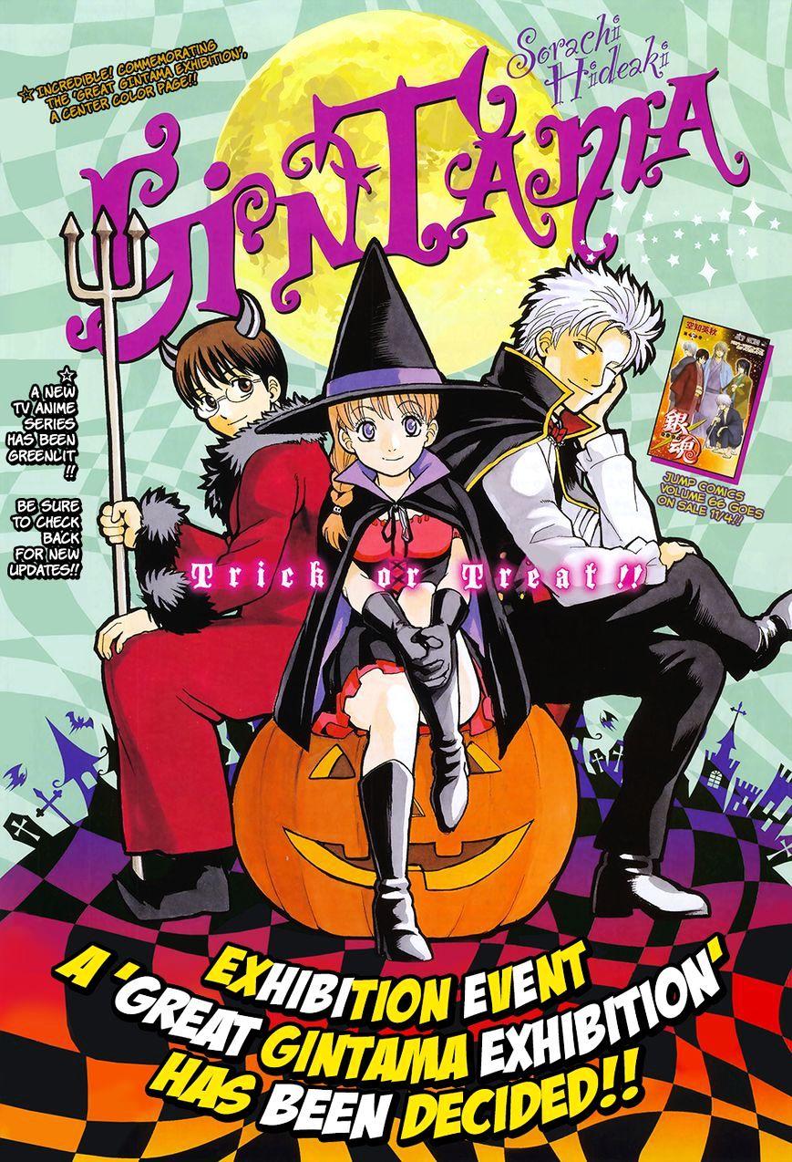Gintama Chapter 610  Online Free Manga Read Image 1