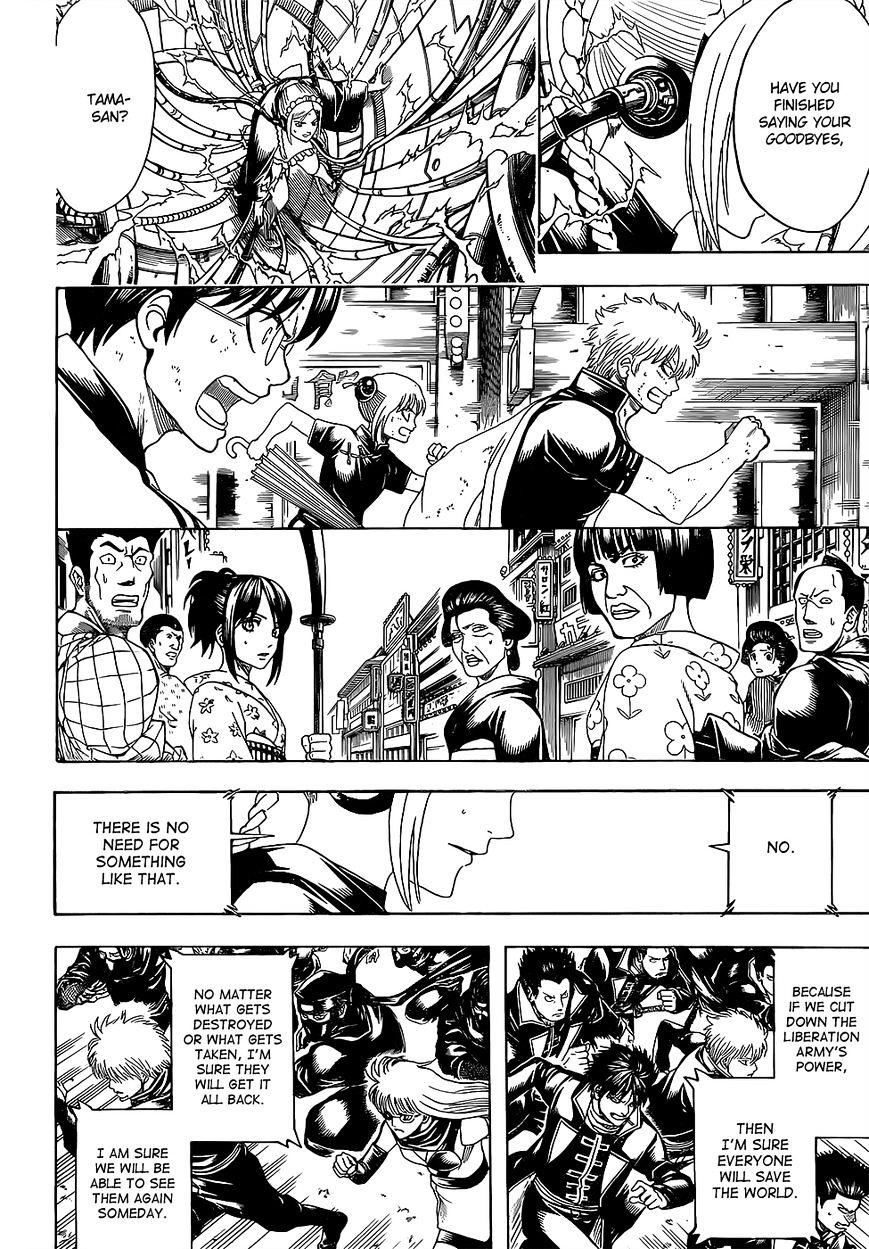 Gintama Chapter 610  Online Free Manga Read Image 13