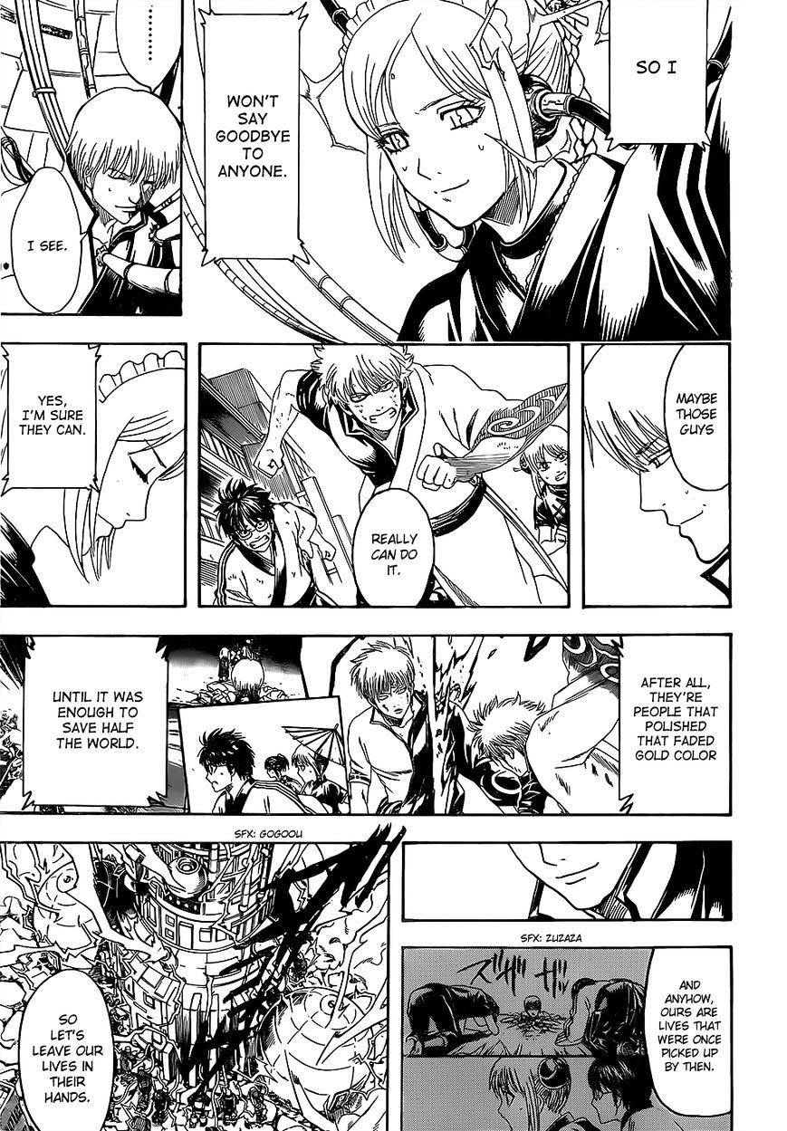 Gintama Chapter 610  Online Free Manga Read Image 14