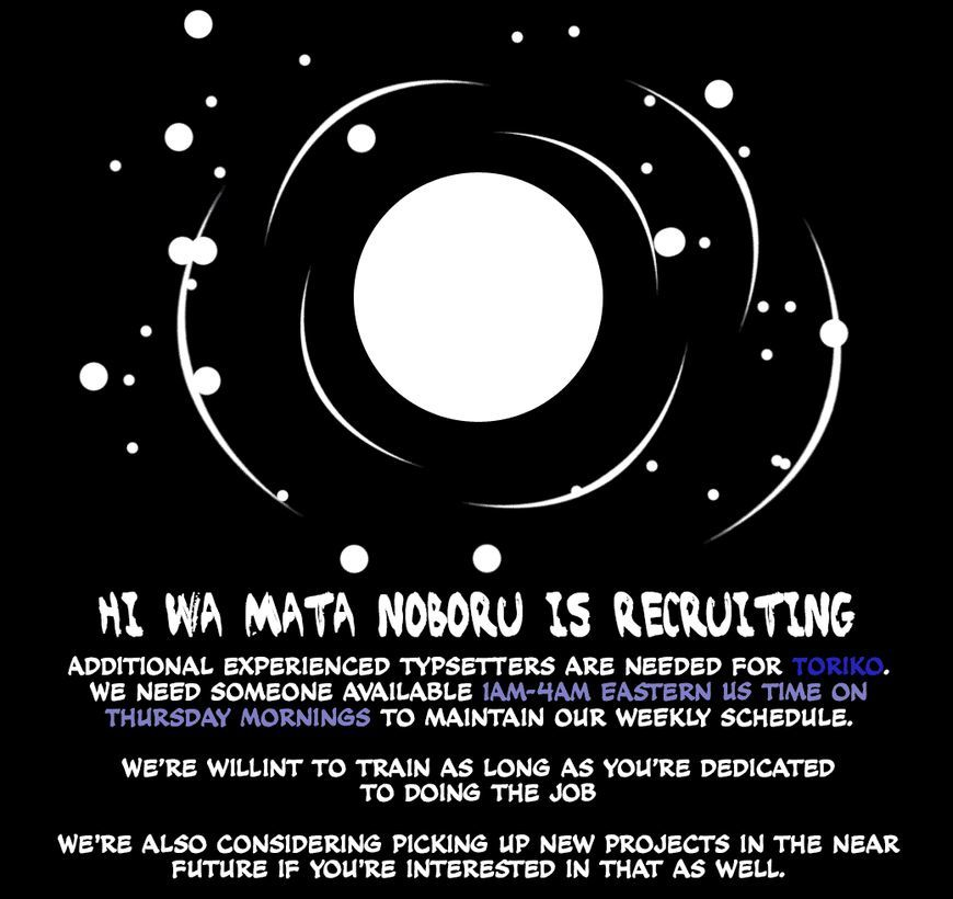Gintama Chapter 610  Online Free Manga Read Image 19