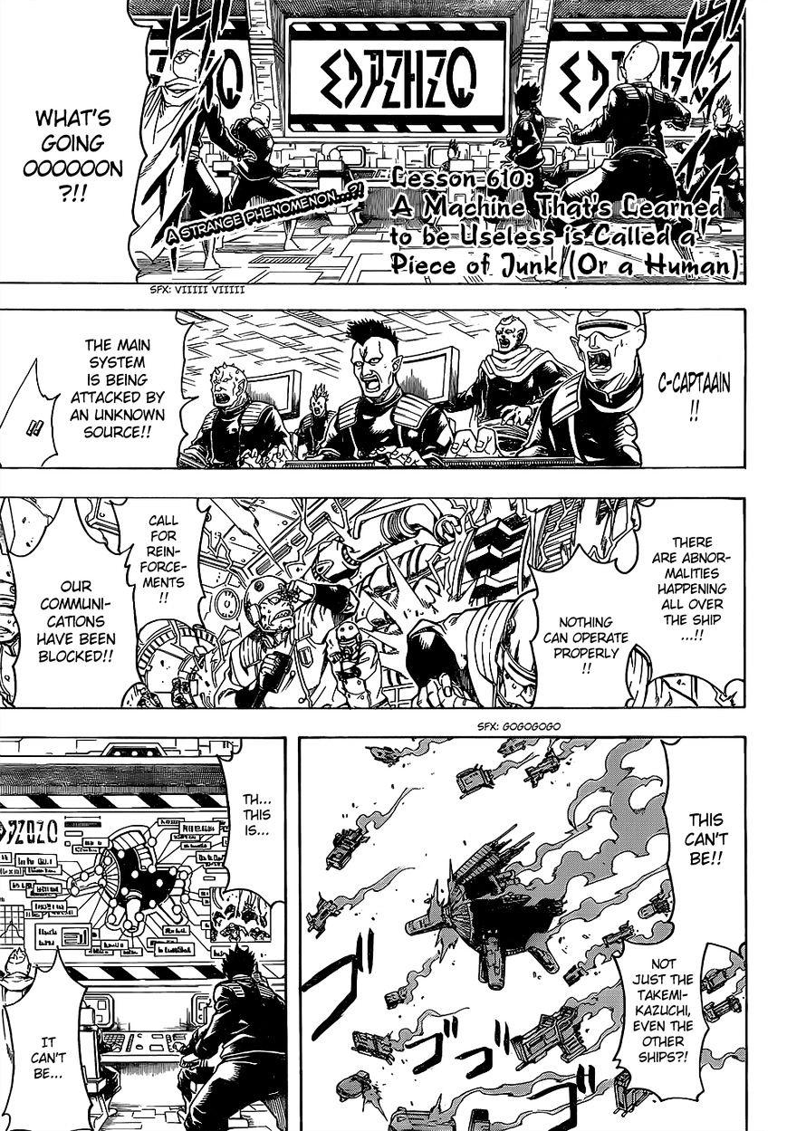 Gintama Chapter 610  Online Free Manga Read Image 2
