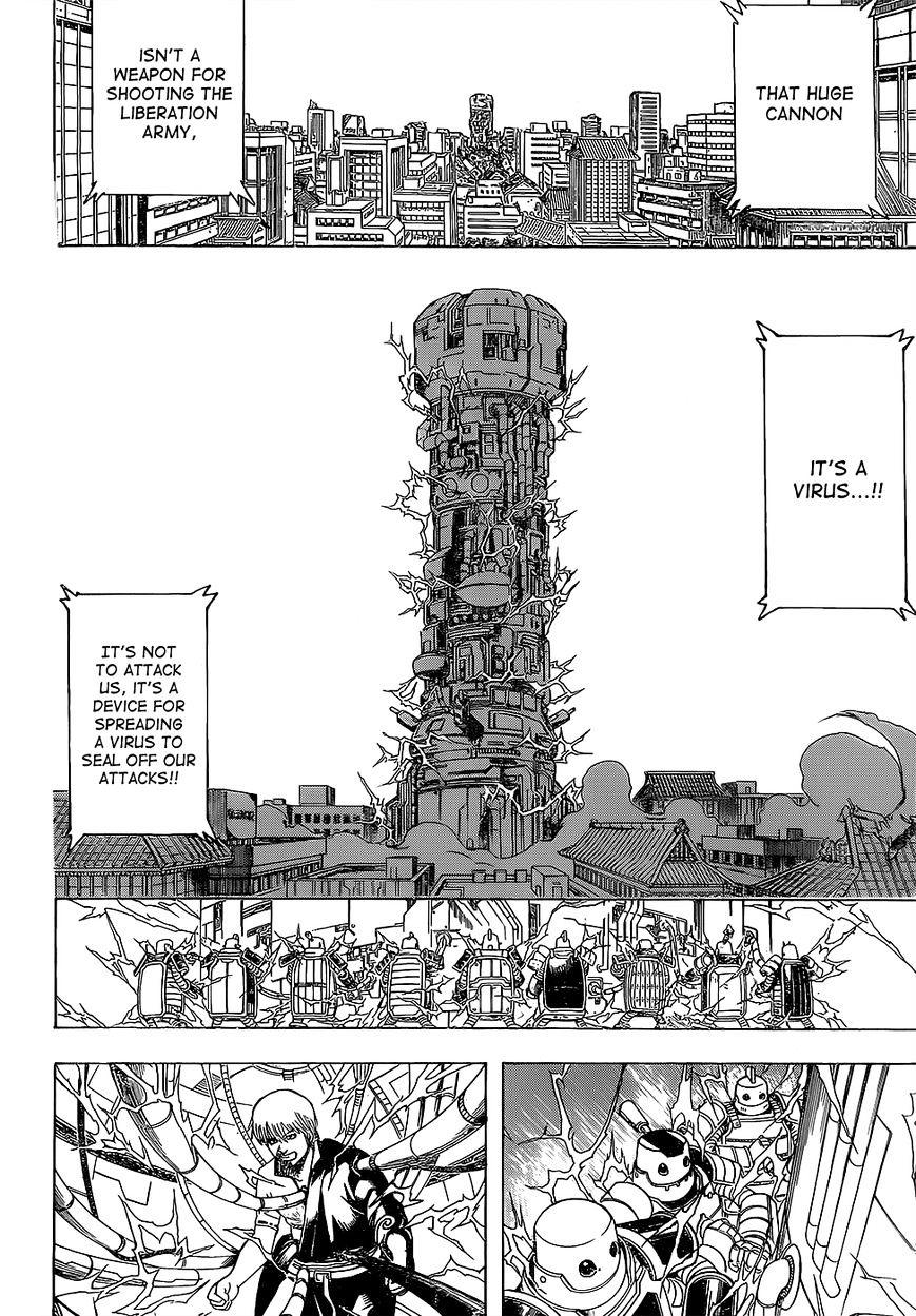 Gintama Chapter 610  Online Free Manga Read Image 3