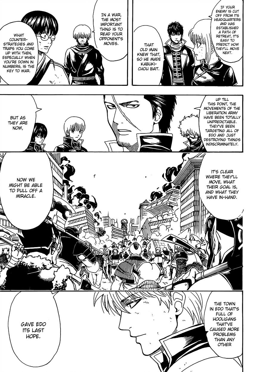 Gintama Chapter 611  Online Free Manga Read Image 13