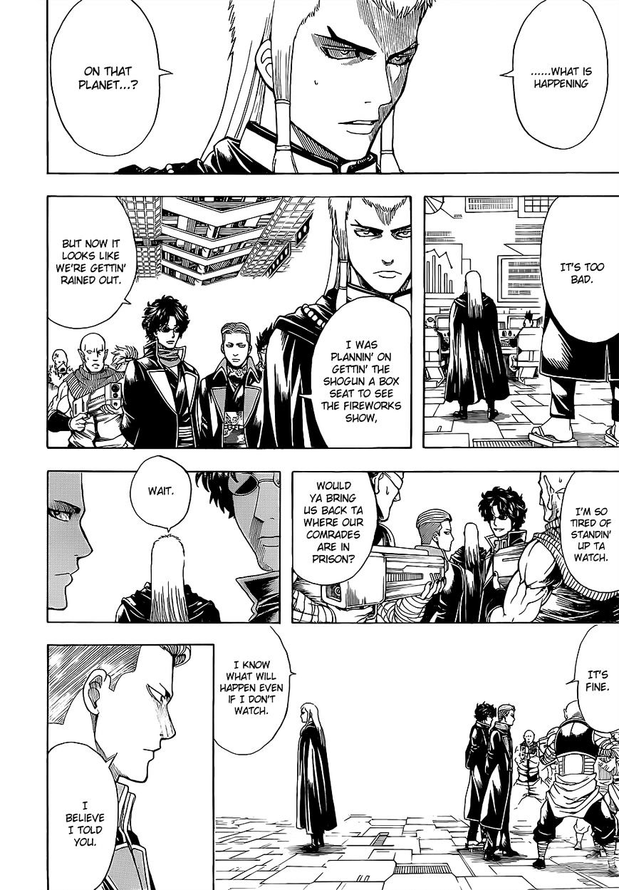 Gintama Chapter 611  Online Free Manga Read Image 2