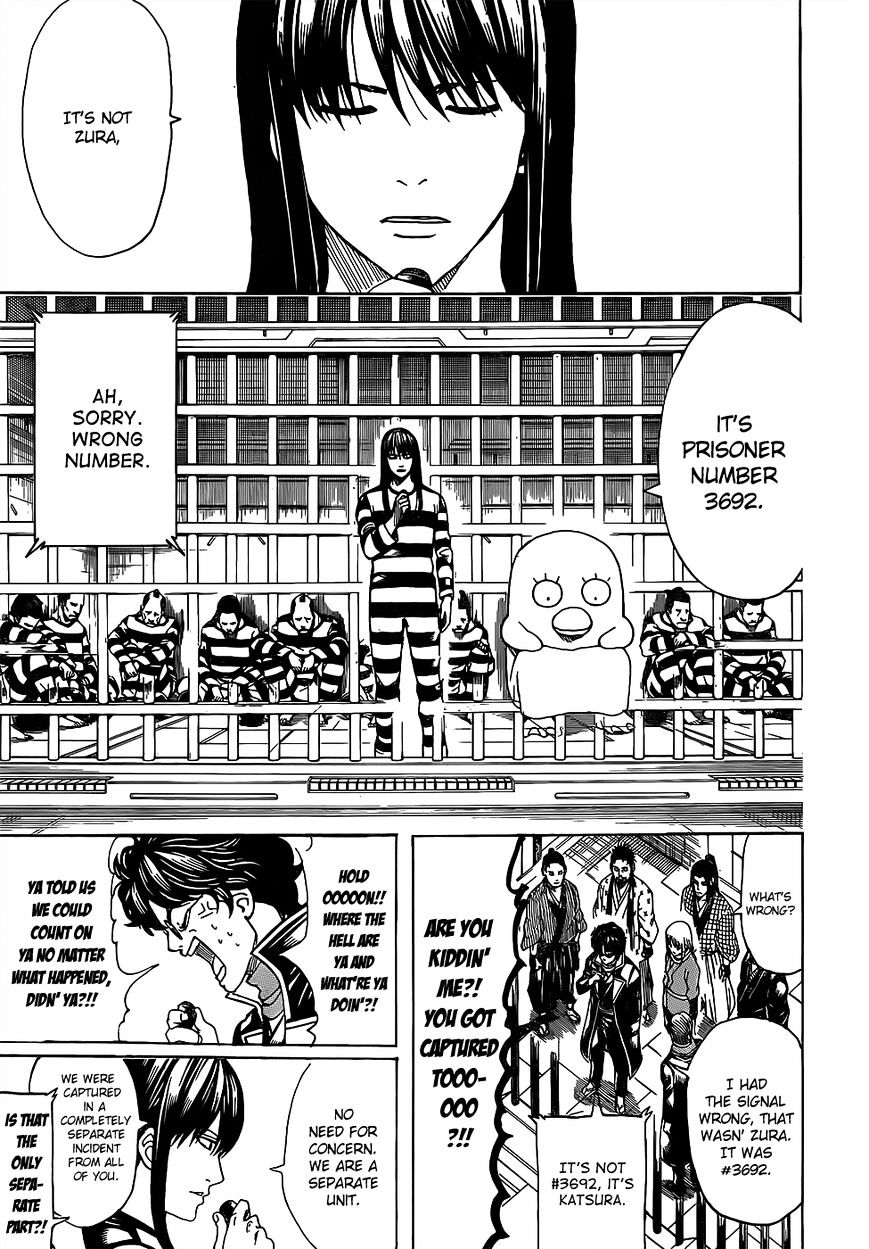 Gintama Chapter 612  Online Free Manga Read Image 11