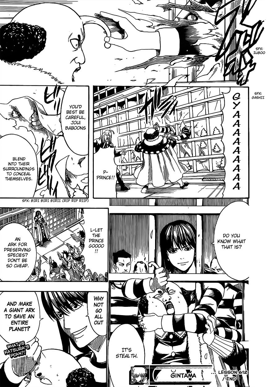 Gintama Chapter 612  Online Free Manga Read Image 17