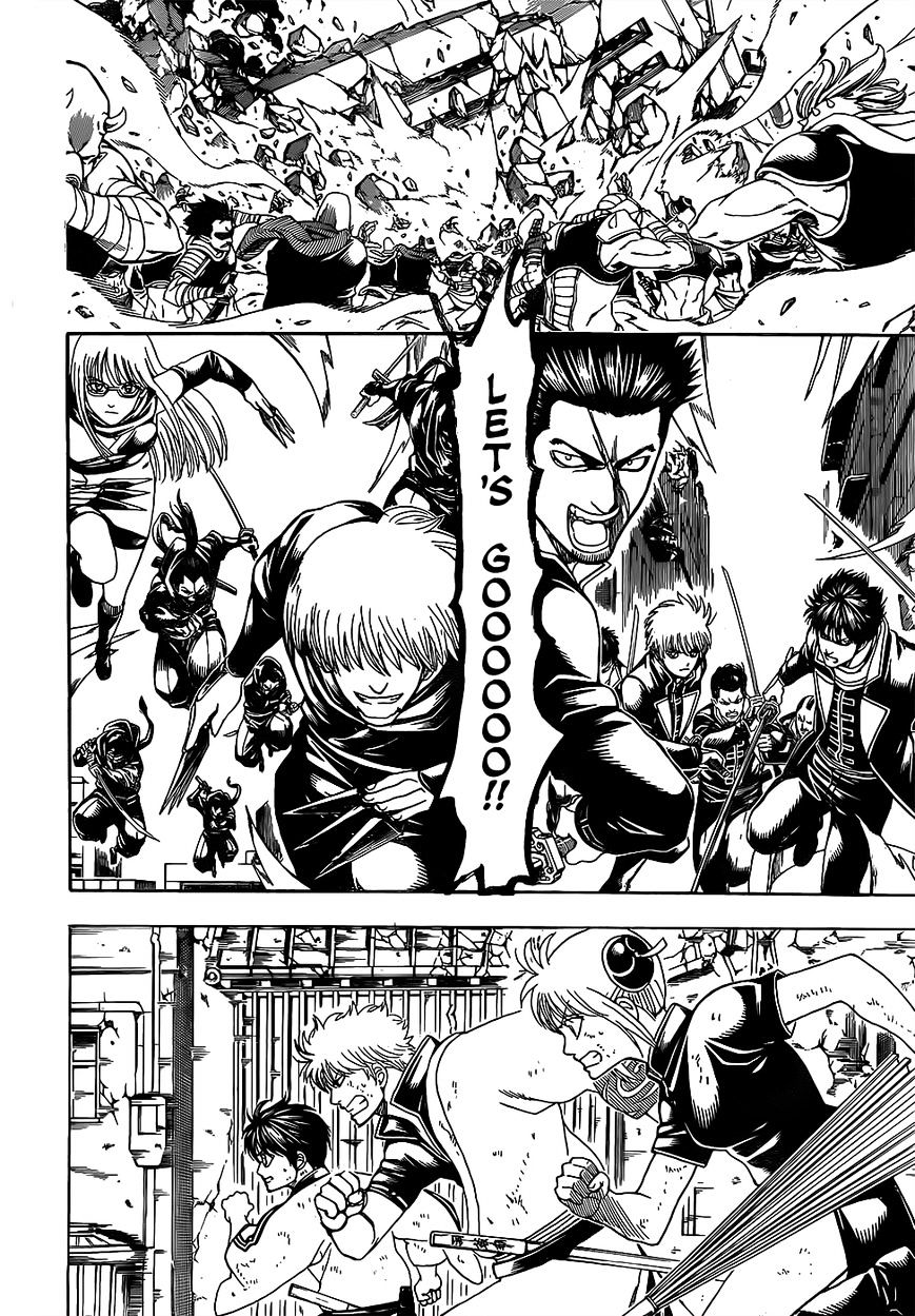 Gintama Chapter 612  Online Free Manga Read Image 6