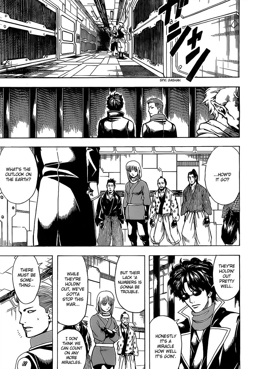 Gintama Chapter 612  Online Free Manga Read Image 7