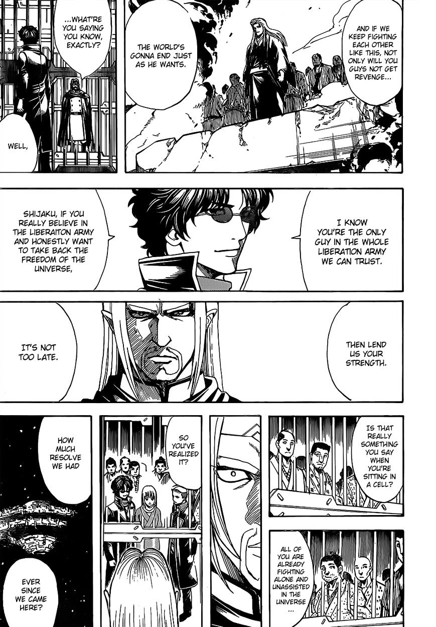 Gintama Chapter 612  Online Free Manga Read Image 9