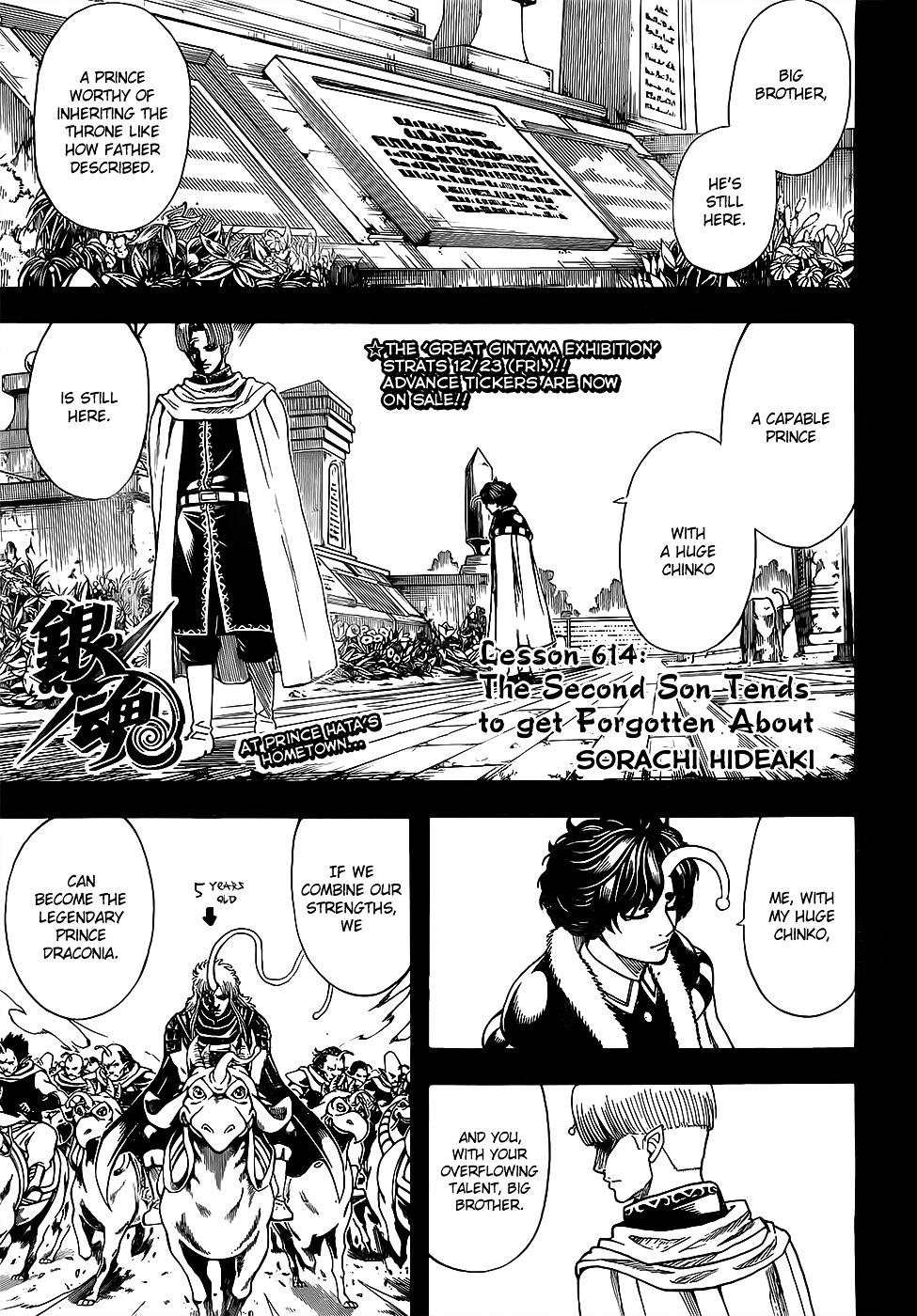 Gintama Chapter 614  Online Free Manga Read Image 1