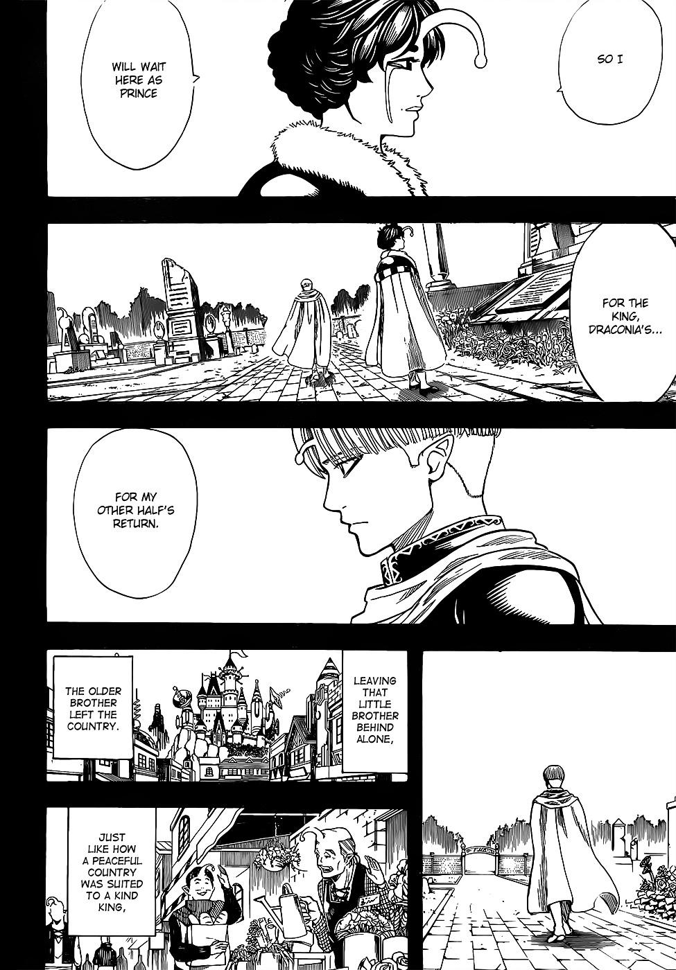 Gintama Chapter 614  Online Free Manga Read Image 2