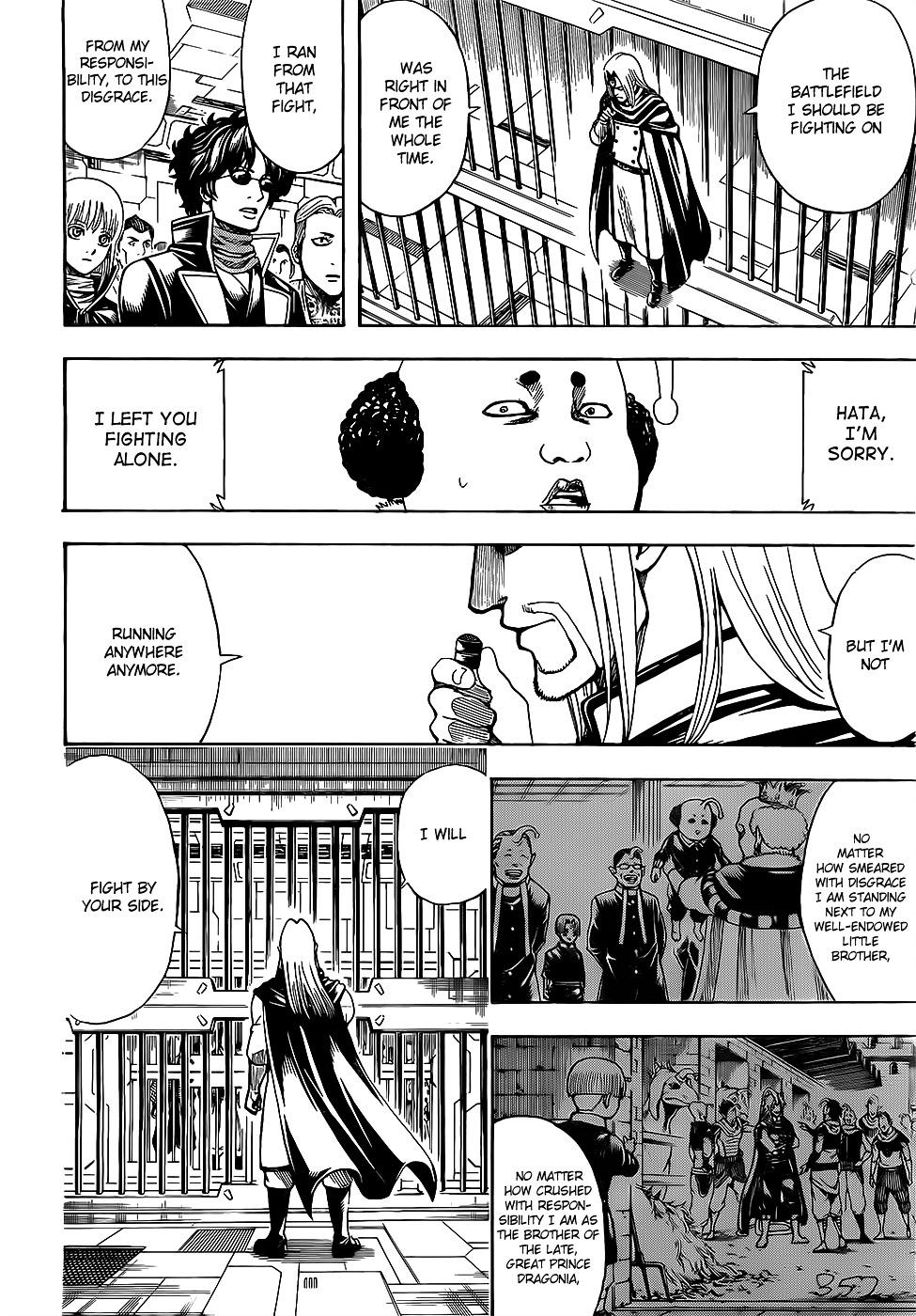 Gintama Chapter 614  Online Free Manga Read Image 6