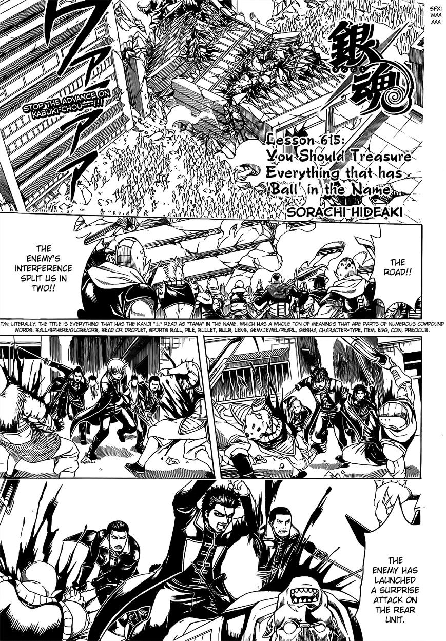 Gintama Chapter 615  Online Free Manga Read Image 1