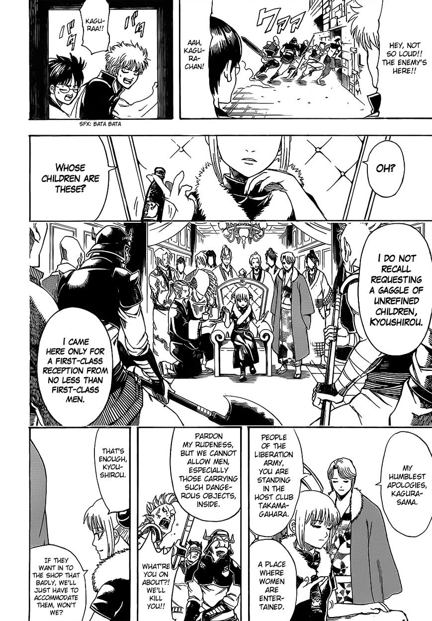Gintama Chapter 615  Online Free Manga Read Image 12