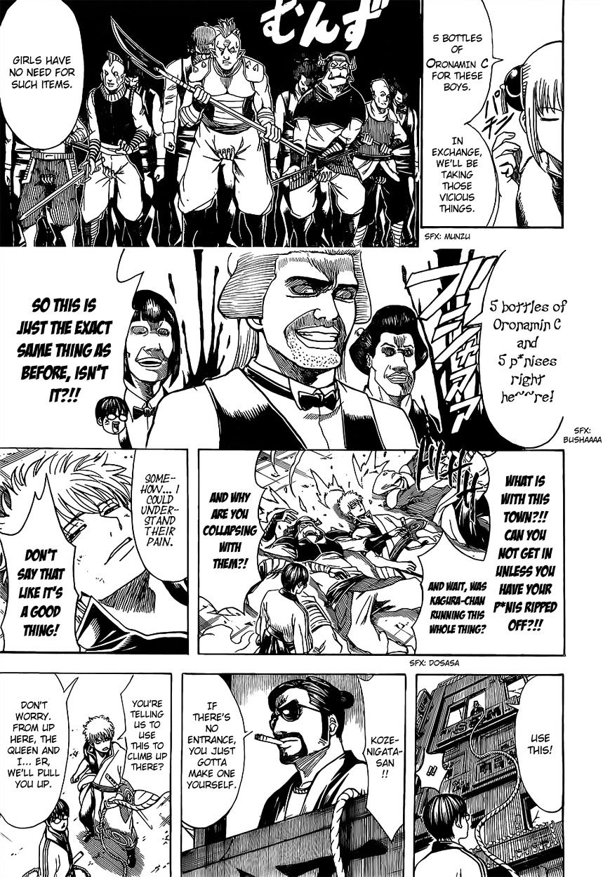 Gintama Chapter 615  Online Free Manga Read Image 13