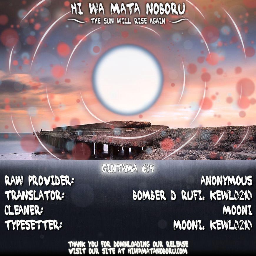 Gintama Chapter 615  Online Free Manga Read Image 18