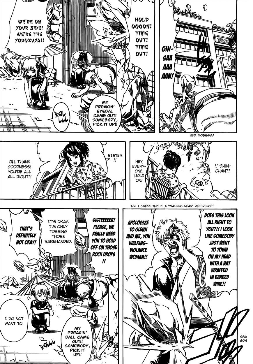 Gintama Chapter 615  Online Free Manga Read Image 7