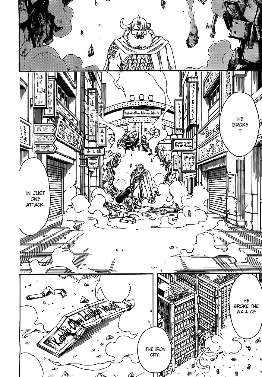 Gintama Chapter 616  Online Free Manga Read Image 2