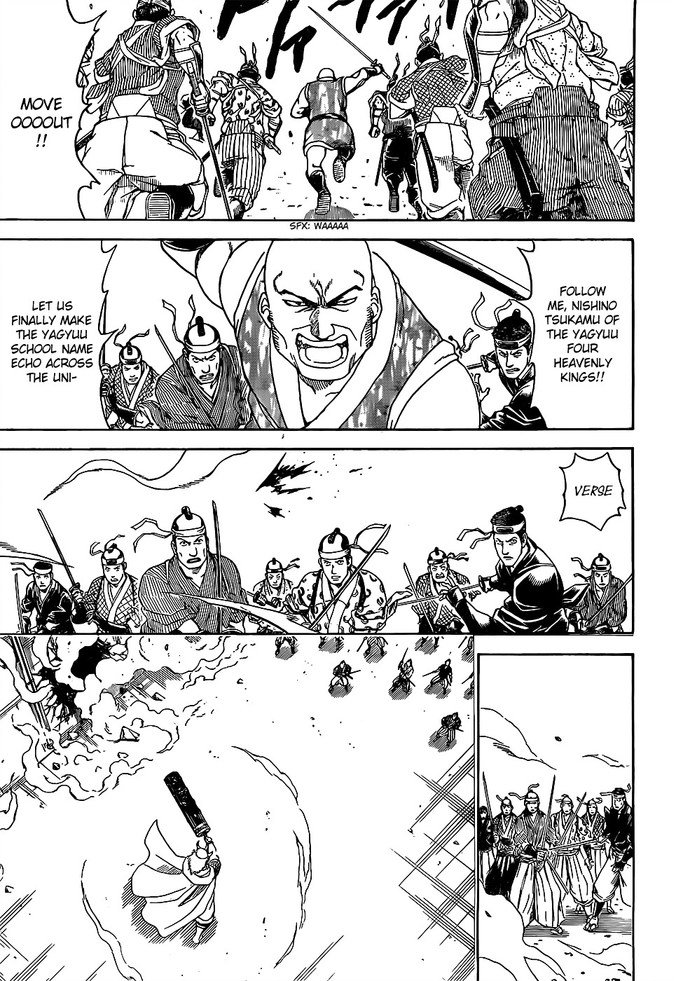 Gintama Chapter 617  Online Free Manga Read Image 16