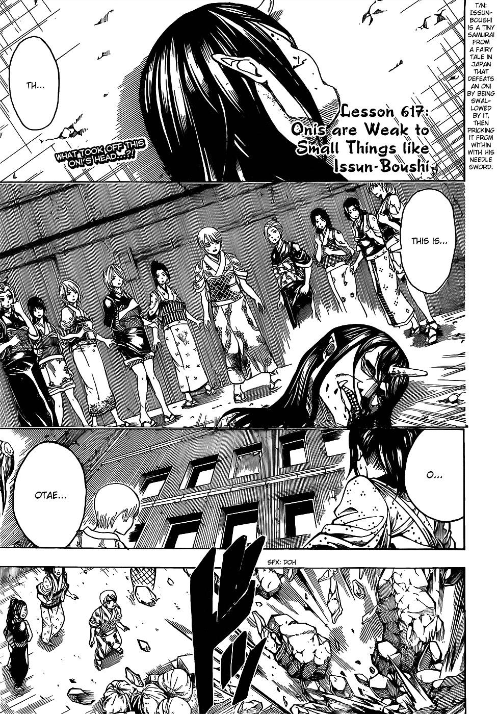 Gintama Chapter 617  Online Free Manga Read Image 2