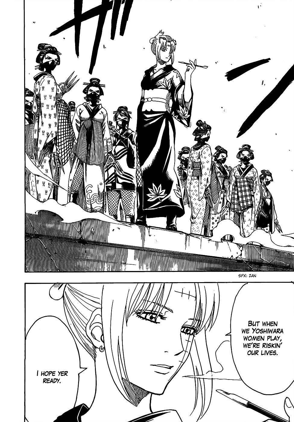 Gintama Chapter 619  Online Free Manga Read Image 13