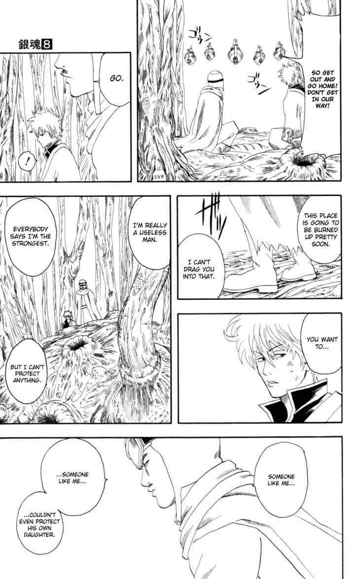 Gintama Chapter 62  Online Free Manga Read Image 12