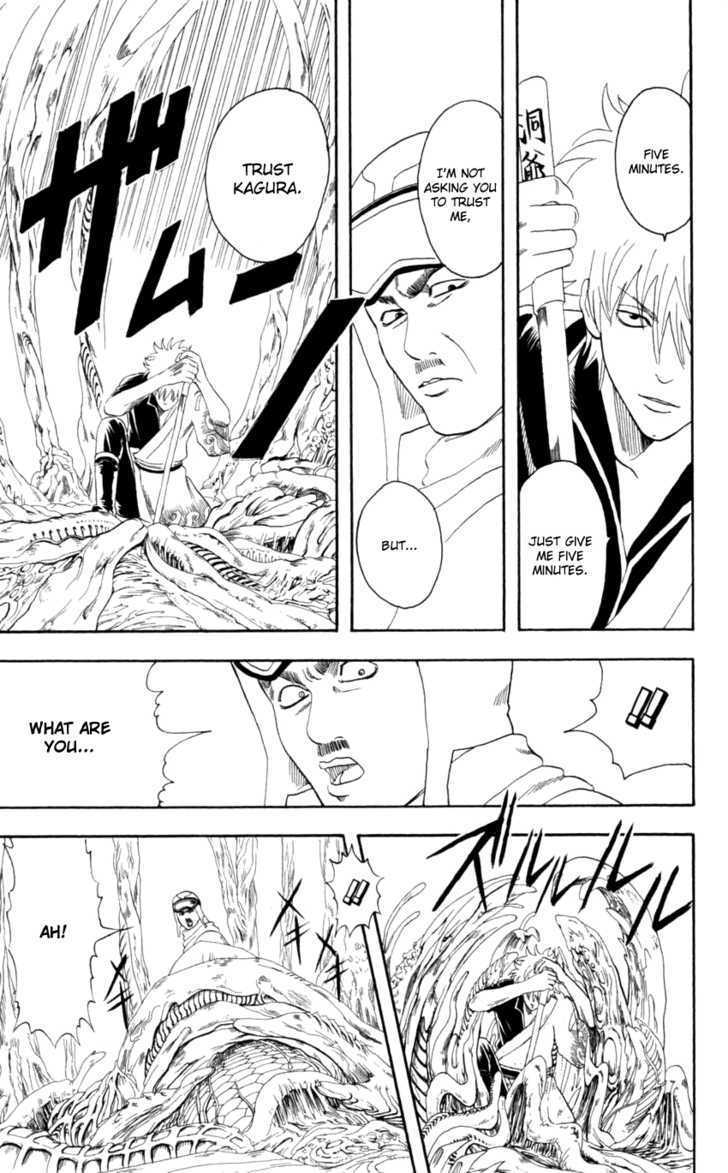 Gintama Chapter 62  Online Free Manga Read Image 14