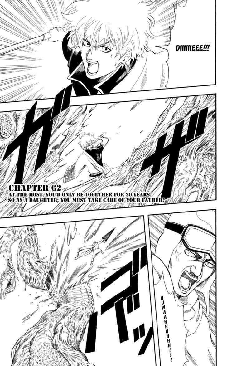 Gintama Chapter 62  Online Free Manga Read Image 2