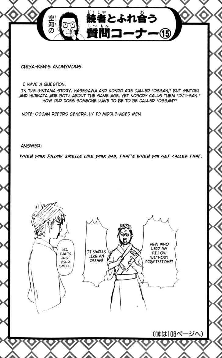 Gintama Chapter 62  Online Free Manga Read Image 21