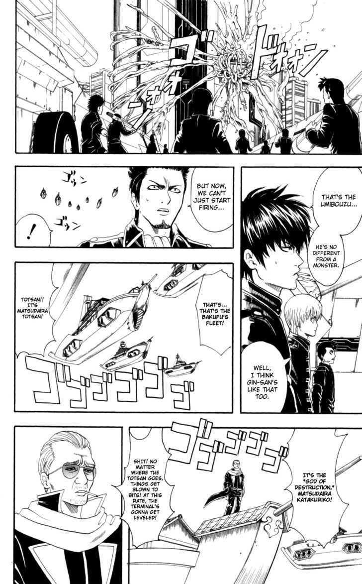 Gintama Chapter 62  Online Free Manga Read Image 3