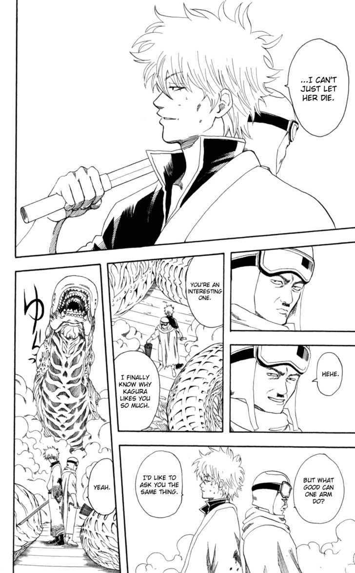 Gintama Chapter 62  Online Free Manga Read Image 5