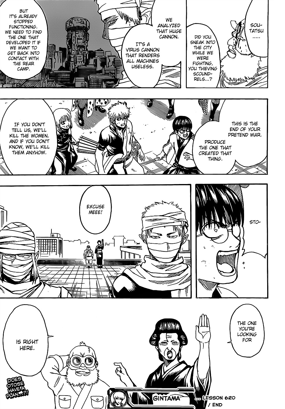 Gintama Chapter 620  Online Free Manga Read Image 17