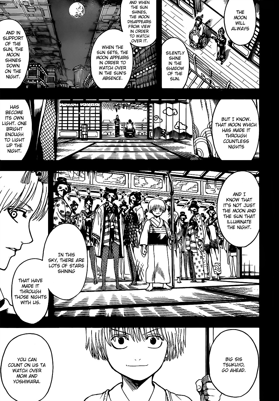 Gintama Chapter 620  Online Free Manga Read Image 7