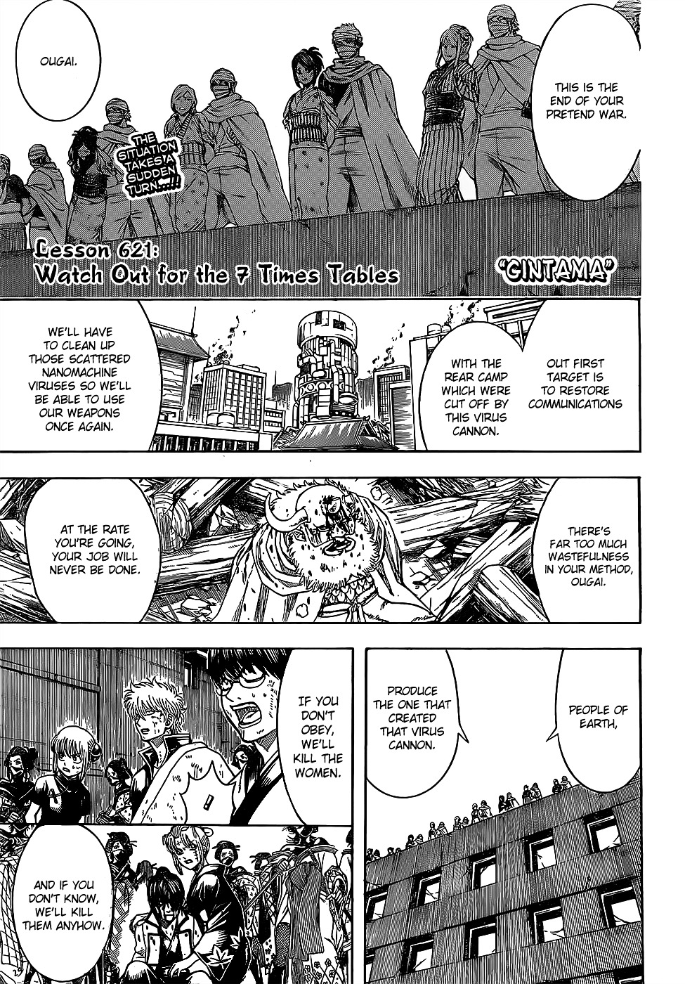 Gintama Chapter 621  Online Free Manga Read Image 3